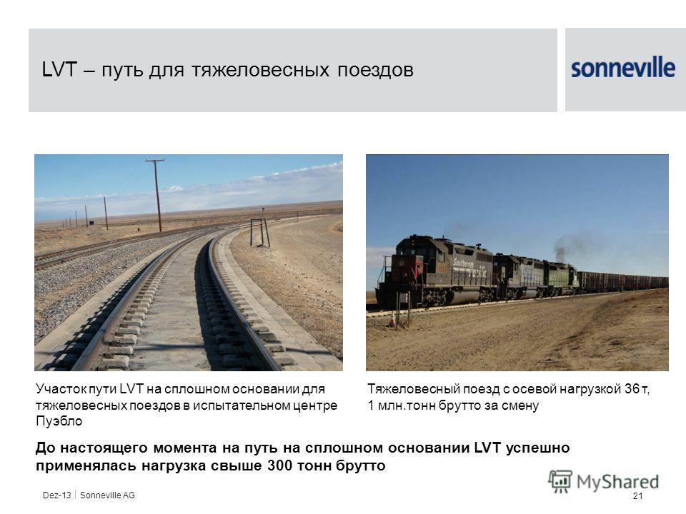 Dez-13 Sonneville AG 21 LVT – путь для тяжеловесных поездов Участок пути LVT на сплошном основании для тяжеловесных поездов в испытательном центре Пуэбло Тяжеловесный поезд с осевой нагрузкой 36 т, 1 млн.тонн брутто за смену До настоящего момента на