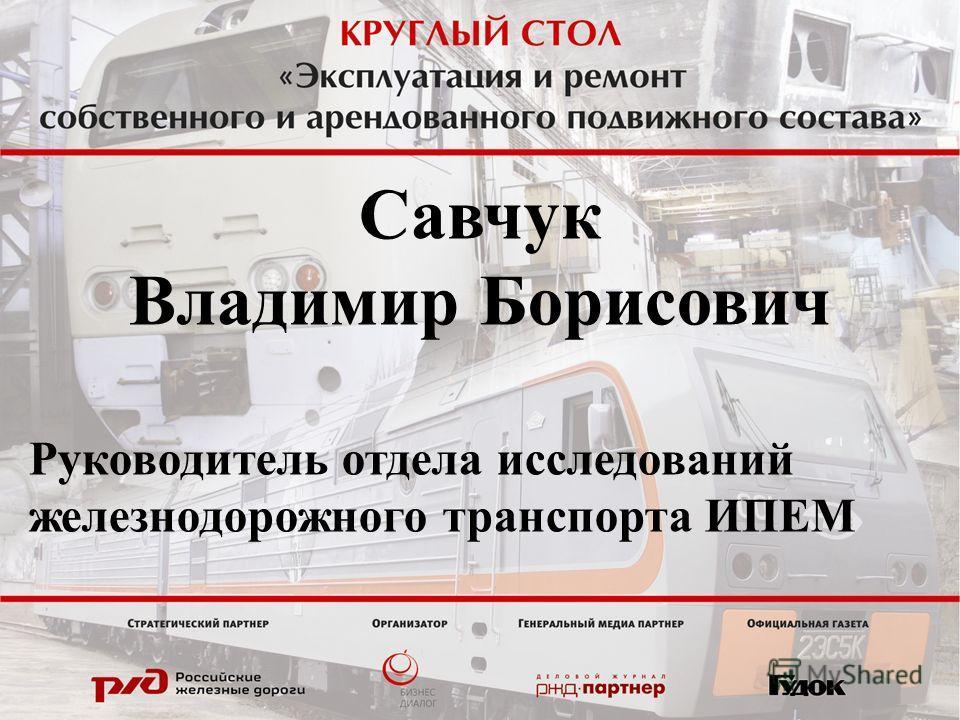 Генеральный директор МТЗ – о том, почему за рубежом так ценят трактор «Беларус»