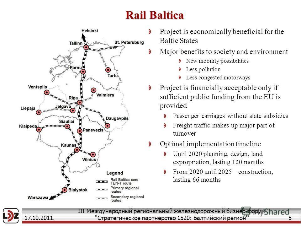 Rail Baltica 17.10.2011. III Международный региональный железнодорожный бизнес-форум