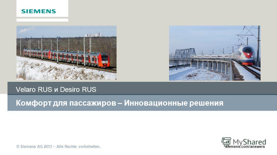 siemens.com/answers© Siemens AG 2013 – Alle Rechte vorbehalten. Комфорт для пассажиров – Инновационные решения Velaro RUS и Desiro RUS