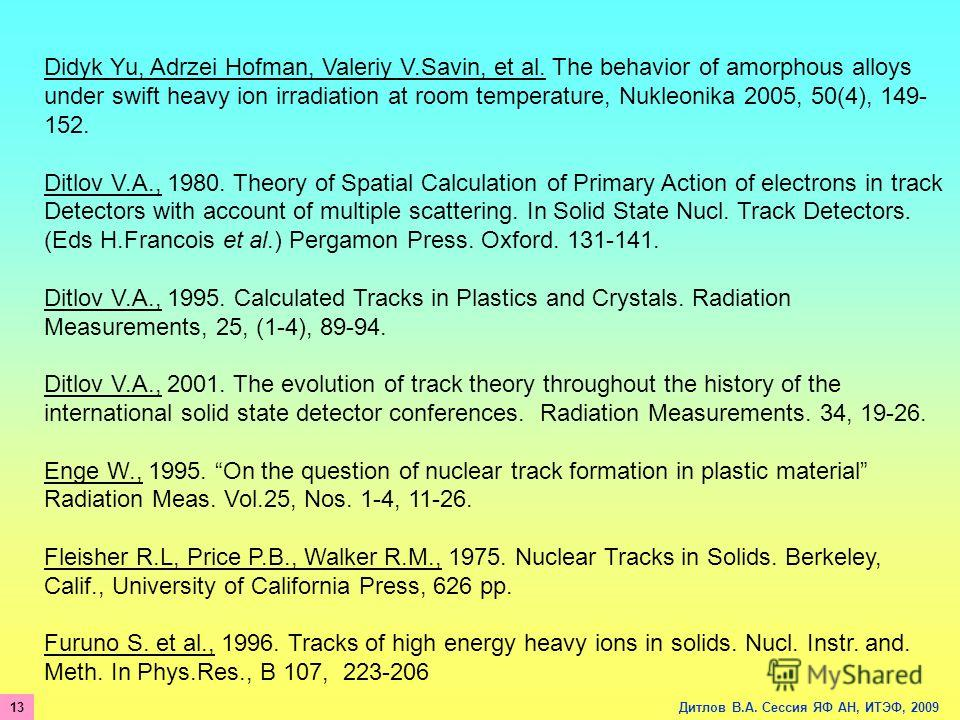 Didyk Yu, Adrzei Hofman, Valeriy V.Savin, et al. The behavior of amorphous alloys under swift heavy ion irradiation at room temperature, Nukleonika 2005, 50(4), 149- 152. Ditlov V.A., 1980. Theory of Spatial Calculation of Primary Action of electrons