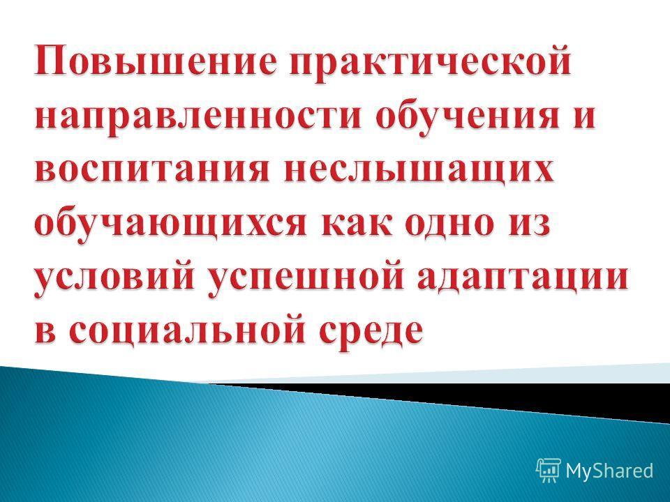 Расписание кинотеатров в Калининграде.