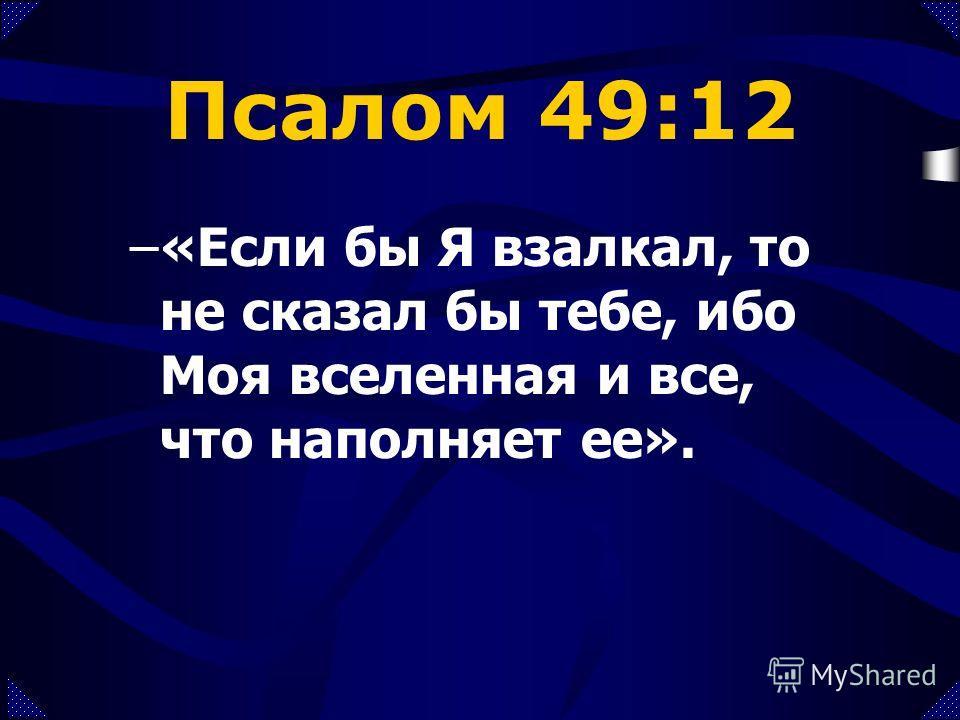 Опыт Постоянный Оценка Уайтхед отвечает, что есть сила «творчество», которые осуществляет Божьи возможности. Но тогда, эта Сила больше Бога, и Сам является Богом.