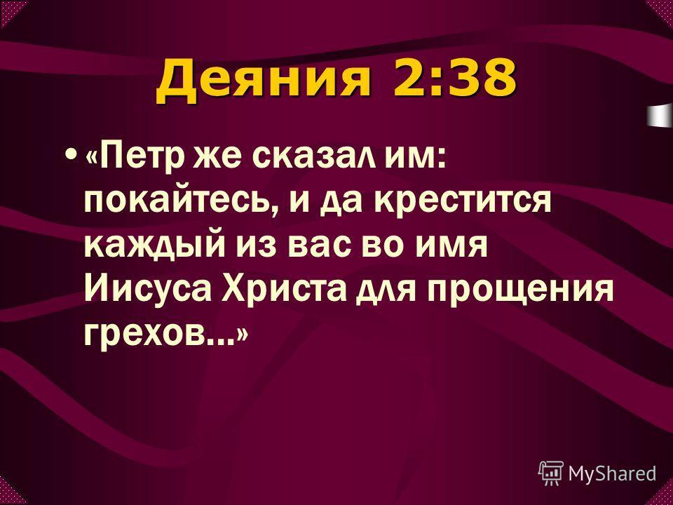 Вера затем дела А. Мак-Грат «Однако Павел считает добрые дела свидетельством, а не средством. Иными словами, они являются демонстрацией того факта, что верующий находится в завете, а не средством для поддержания этого завета».