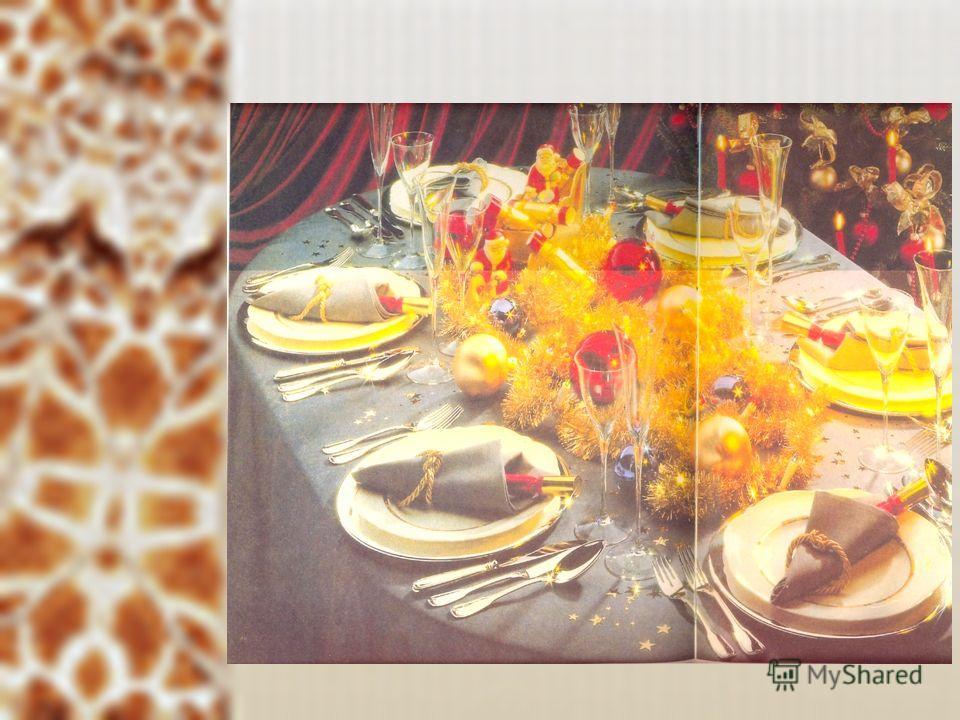 Виды праздничных столов Виды праздничных столов