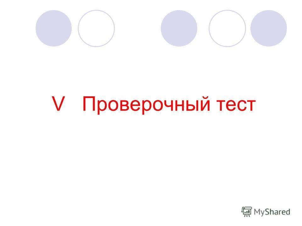 Стр. 32 Контрольное задание 3 y x