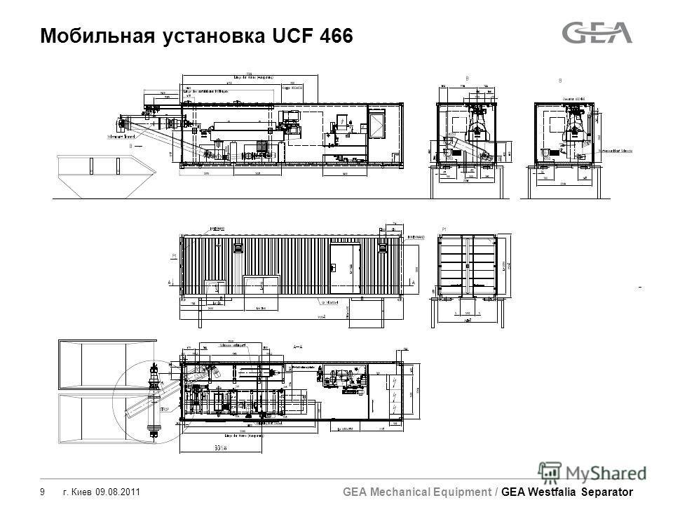 GEA Mechanical Equipment / GEA Westfalia Separator 9 Мобильная установка UCF 466 г. Киев 09.08.2011