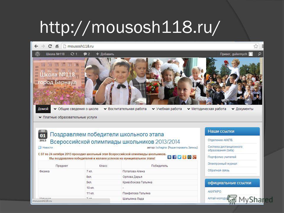 http://mousosh118.ru/