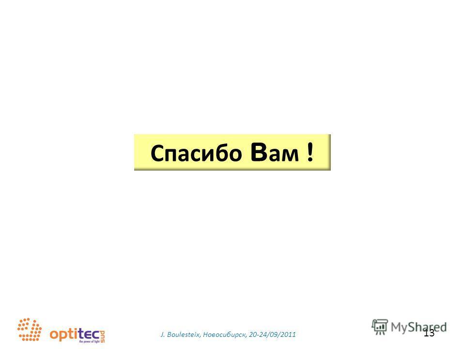 J. Boulesteix, Новосибирск, 20-24/09/2011 13 Спасибо B ам !