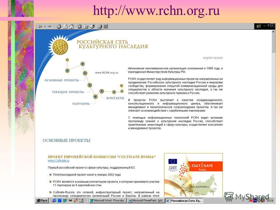 http://www.rchn.org.ru