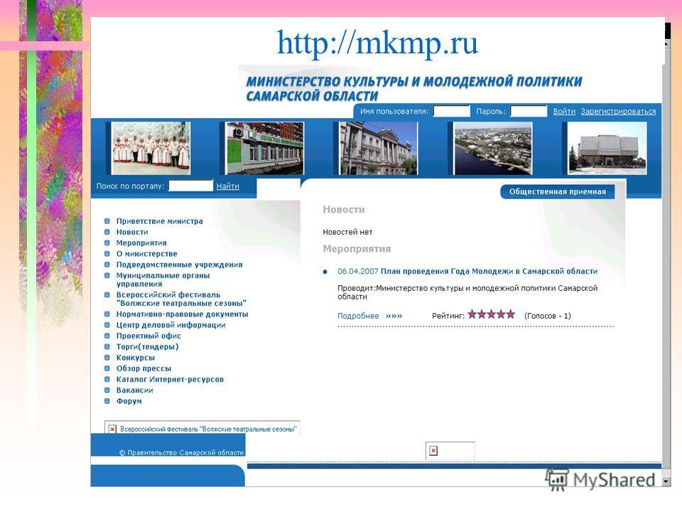 http://mkmp.ru