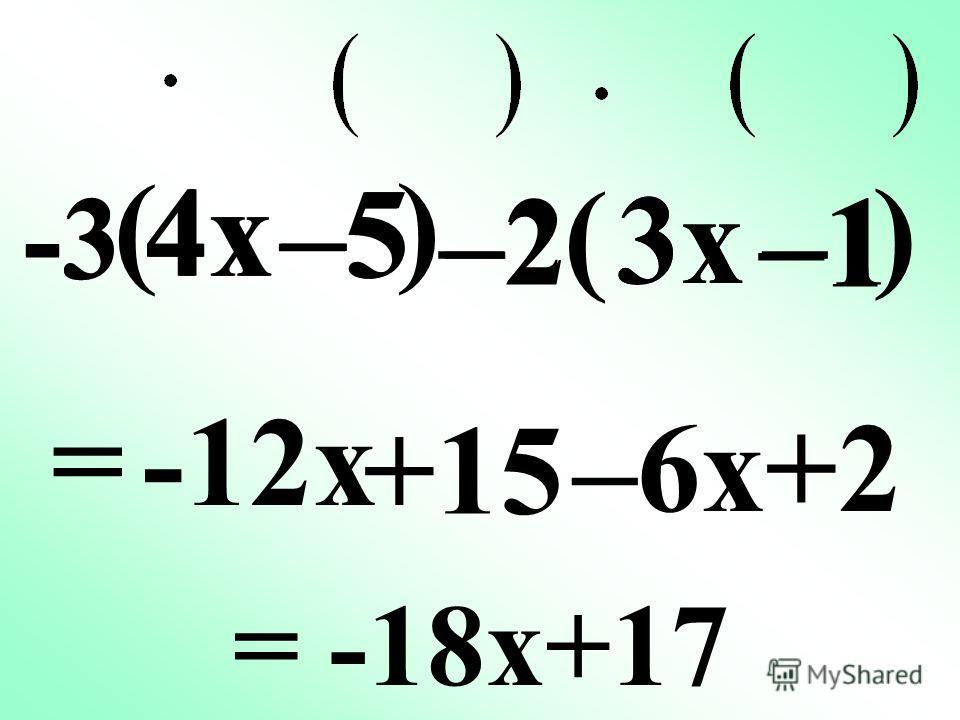 –2 ( 3x –1–1 ) = –6x +2 –2–2 –1–1