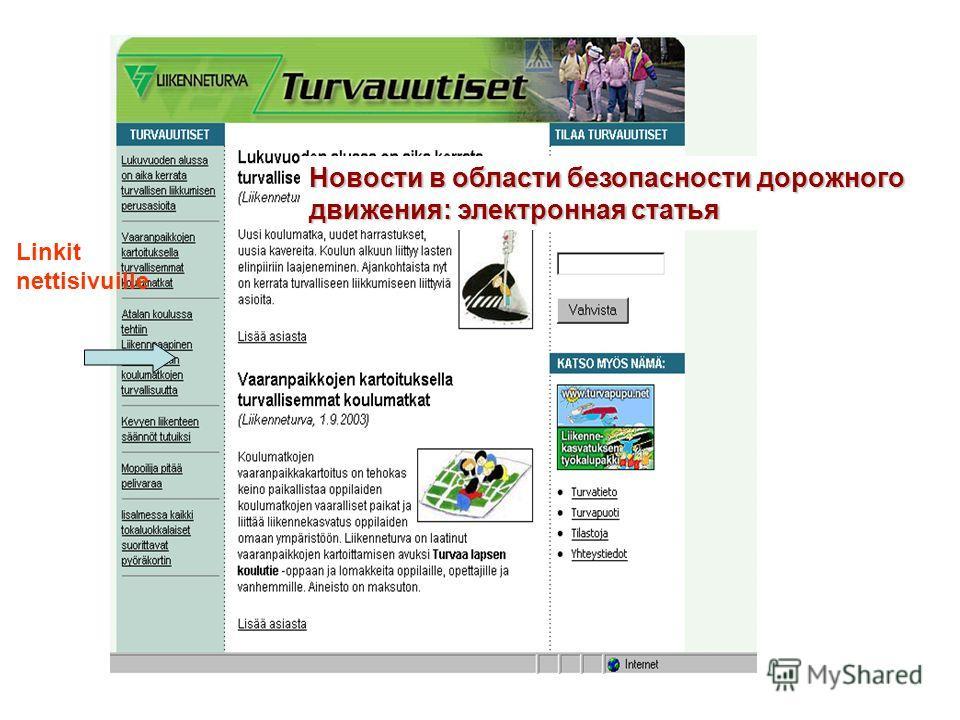 Новости в области безопасности дорожного движения: электронная статья Linkit nettisivuille