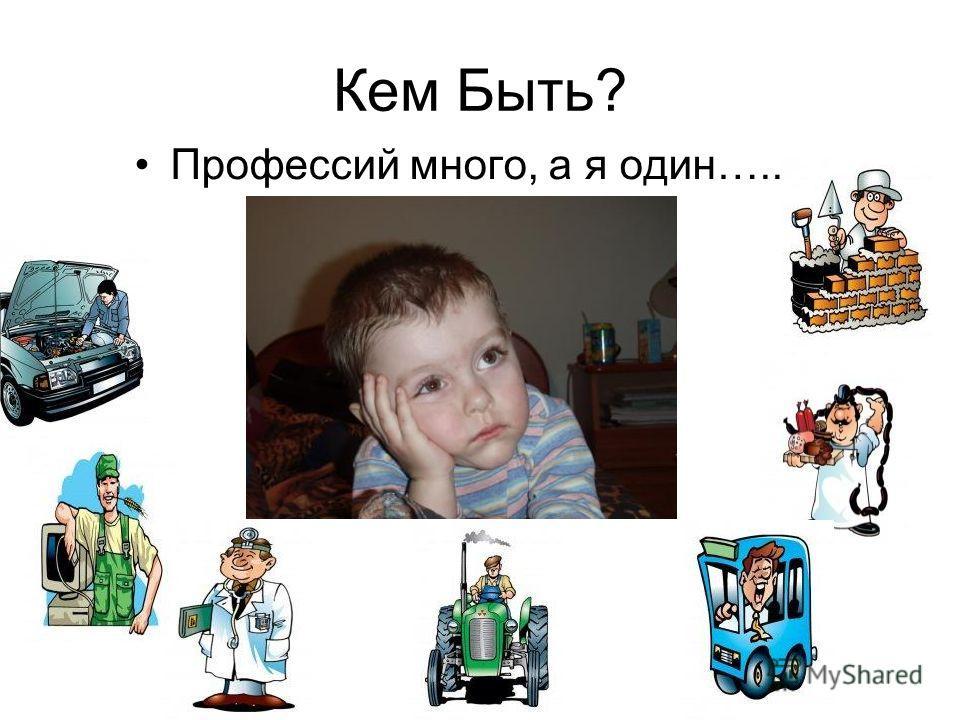 Мое творчество!!!