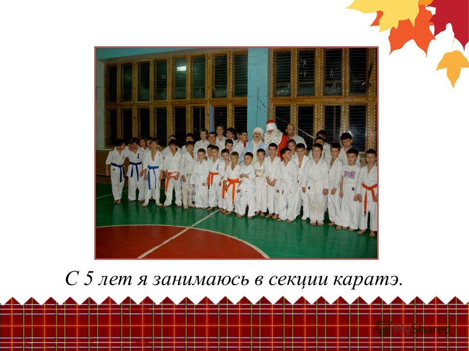 Празднование Нового Года в гимназии.