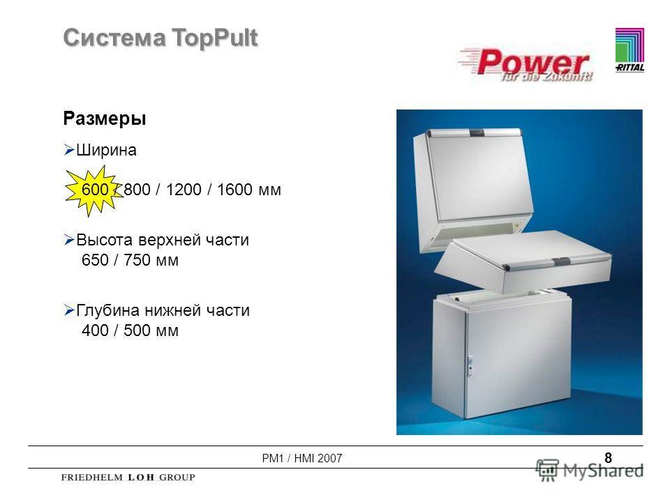 PM1 / HMI 2007 8 Размеры Ширина 600 / 800 / 1200 / 1600 мм Высота верхней части 650 / 750 мм Глубина нижней части 400 / 500 мм Система TopPult