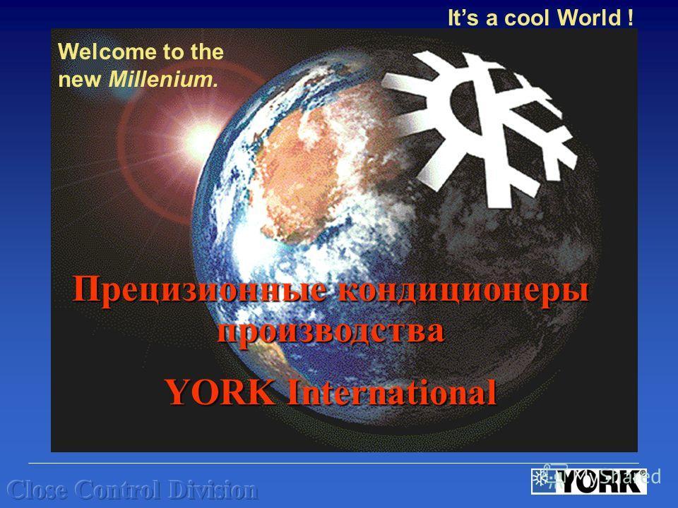 Прецизионные кондиционеры производства YORK International Welcome to the new Millenium. Its a cool World !