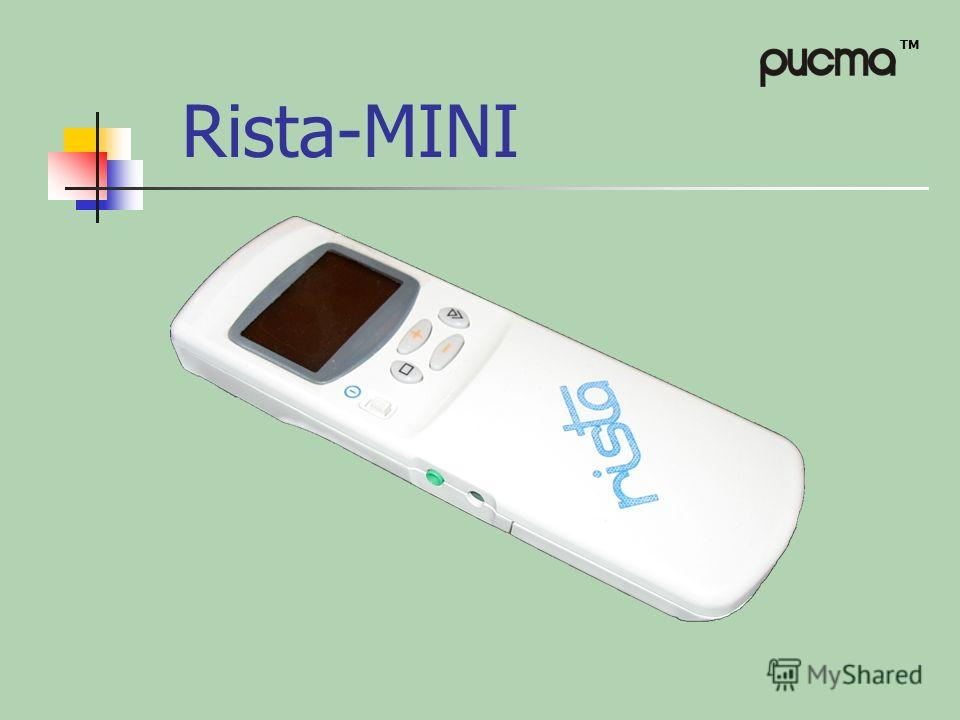 TM Rista-MINI