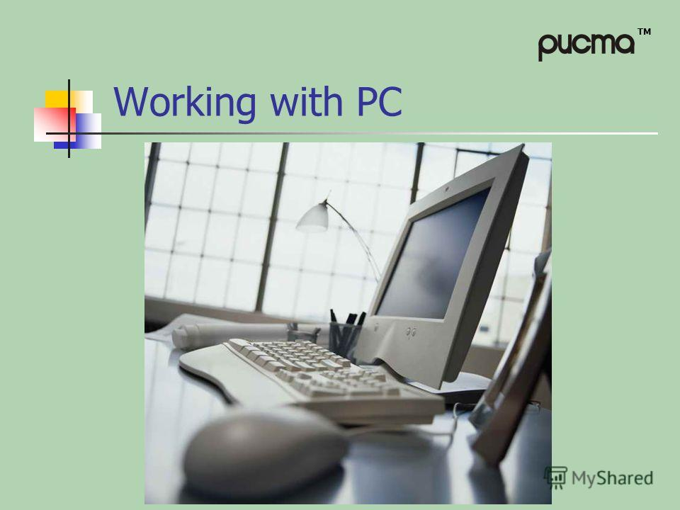 TM Working with PC