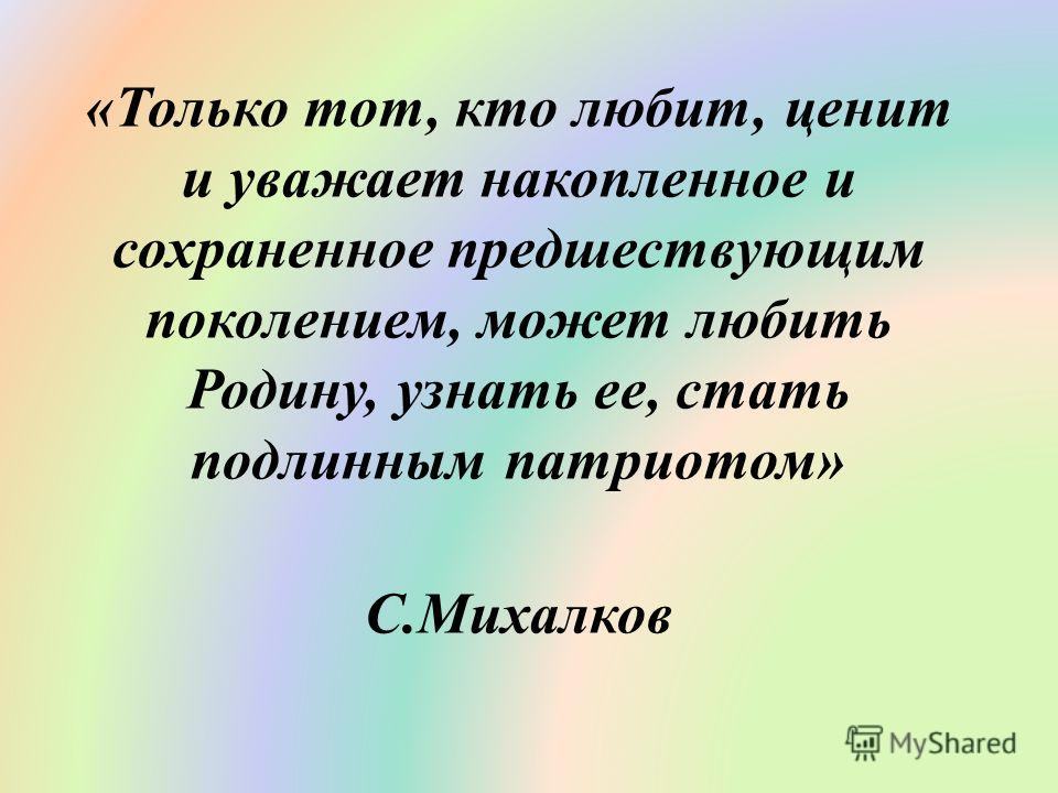 бударина а корепанова о знакомство детей с русским народным творчеством