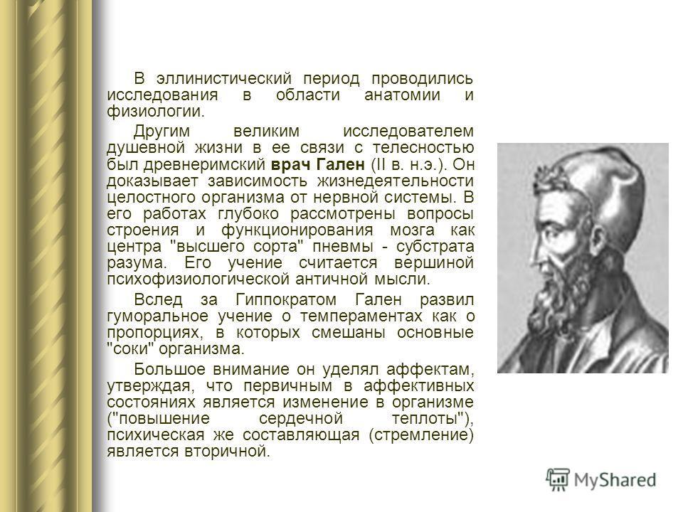 Миф о пещере платона реферат 9215
