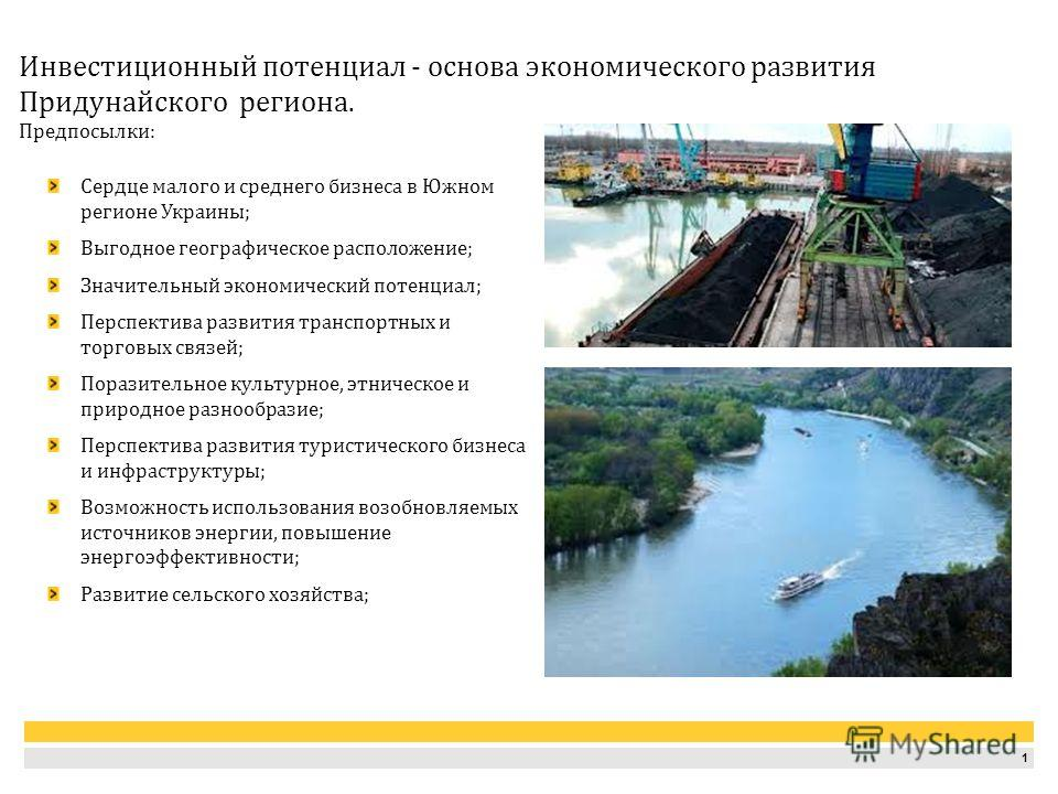 Особенности инвестиционной деятельности Украины с точки зрения Банковского законодательства