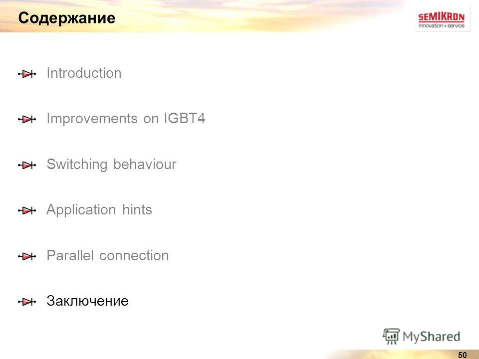 50 Содержание Introduction Improvements on IGBT4 Switching behaviour Application hints Parallel connection Заключение