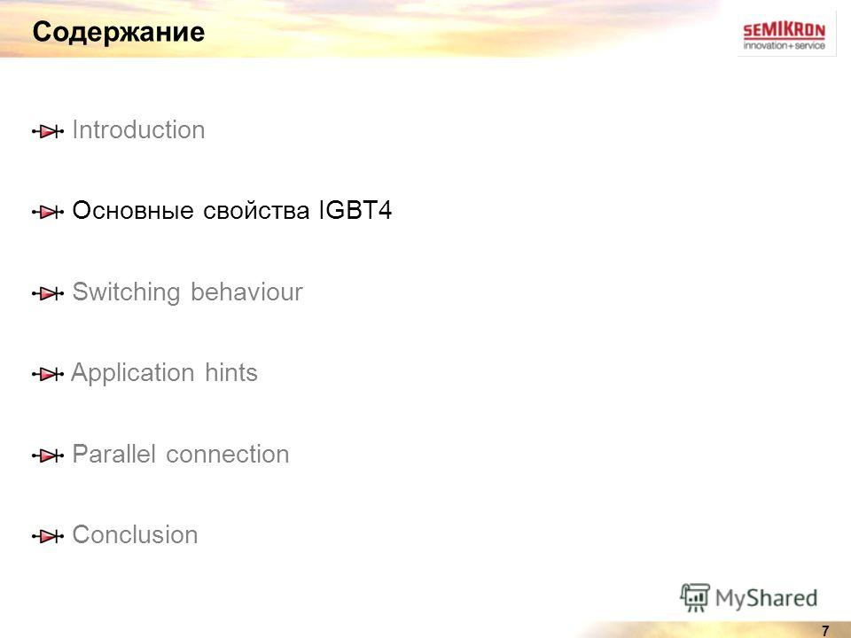 7 Содержание Introduction Основные свойства IGBT4 Switching behaviour Application hints Parallel connection Conclusion