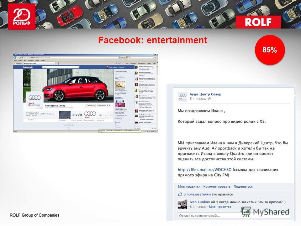Facebook: entertainment 85%