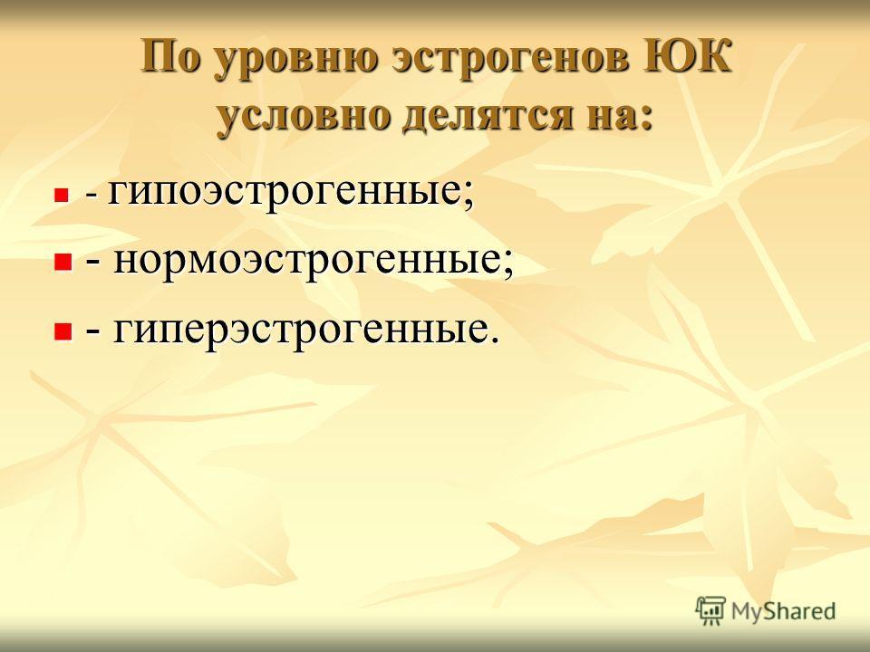 Мефрусид