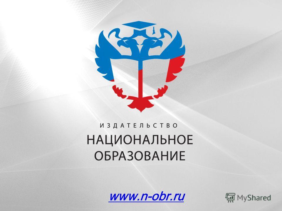 www.n-obr.ru