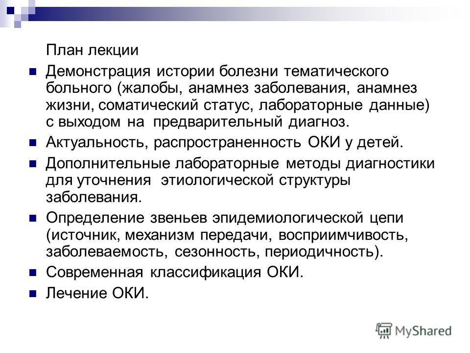 Гдз по русскому языку 6 класс м т баранов упражнение 444