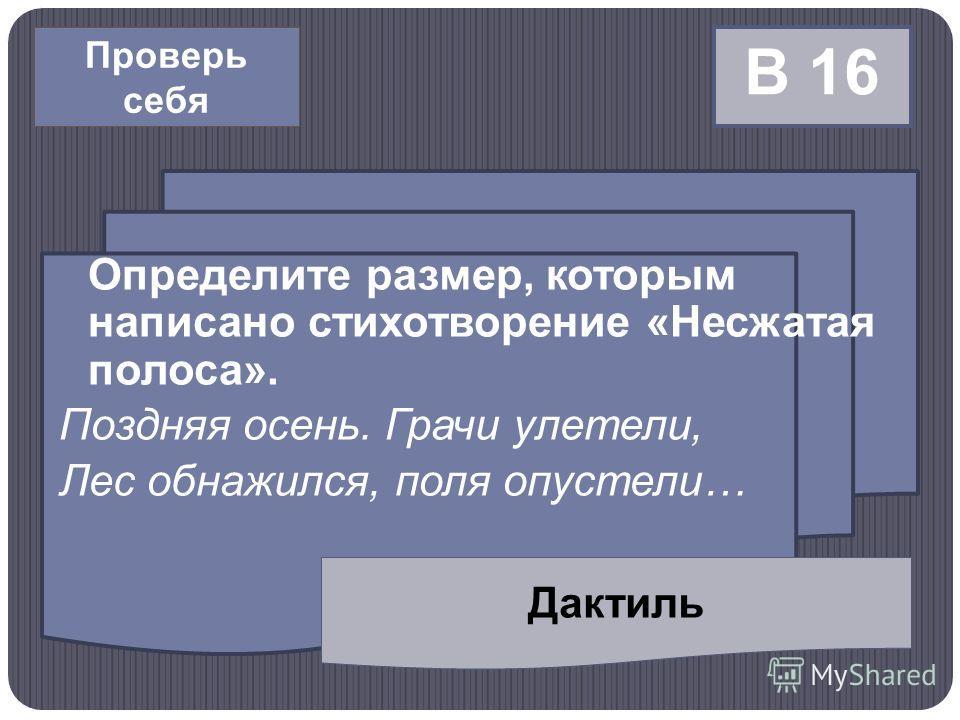 Стихи Литература Поэзия Лирика стихотворения Николай