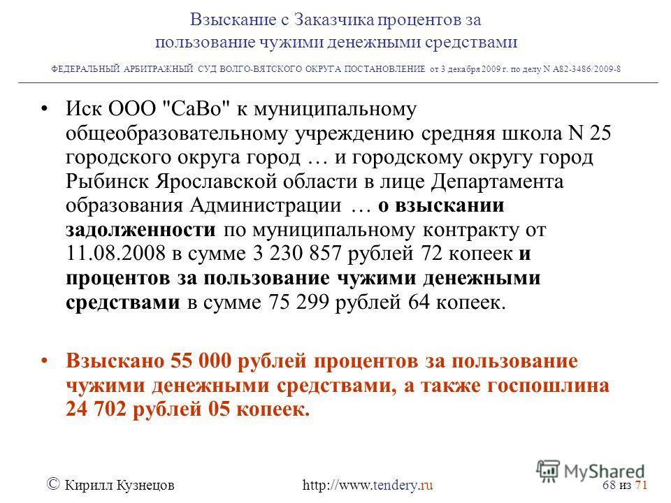 3.3 Государственная служба в Республике Беларусь: понятие, виды