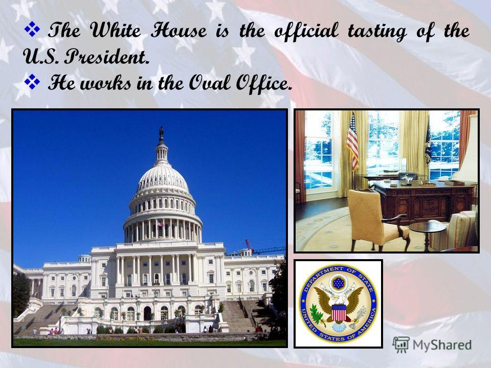 The White House is the official tasting of the U.S. President. He works in the Oval Office.