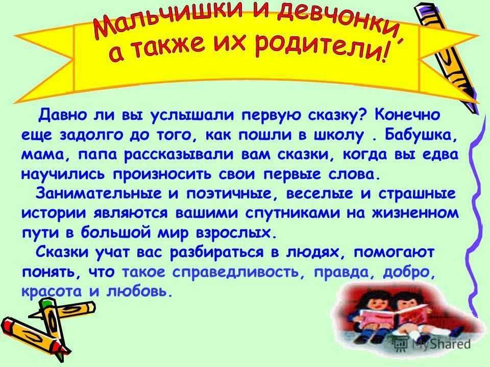 Выставка детской литературы