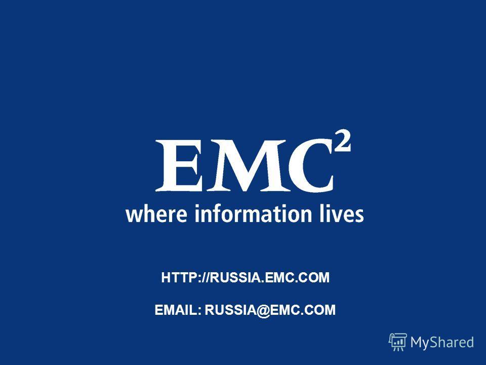 HTTP://RUSSIA.EMC.COM EMAIL: RUSSIA@EMC.COM