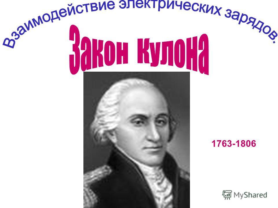 1763-1806