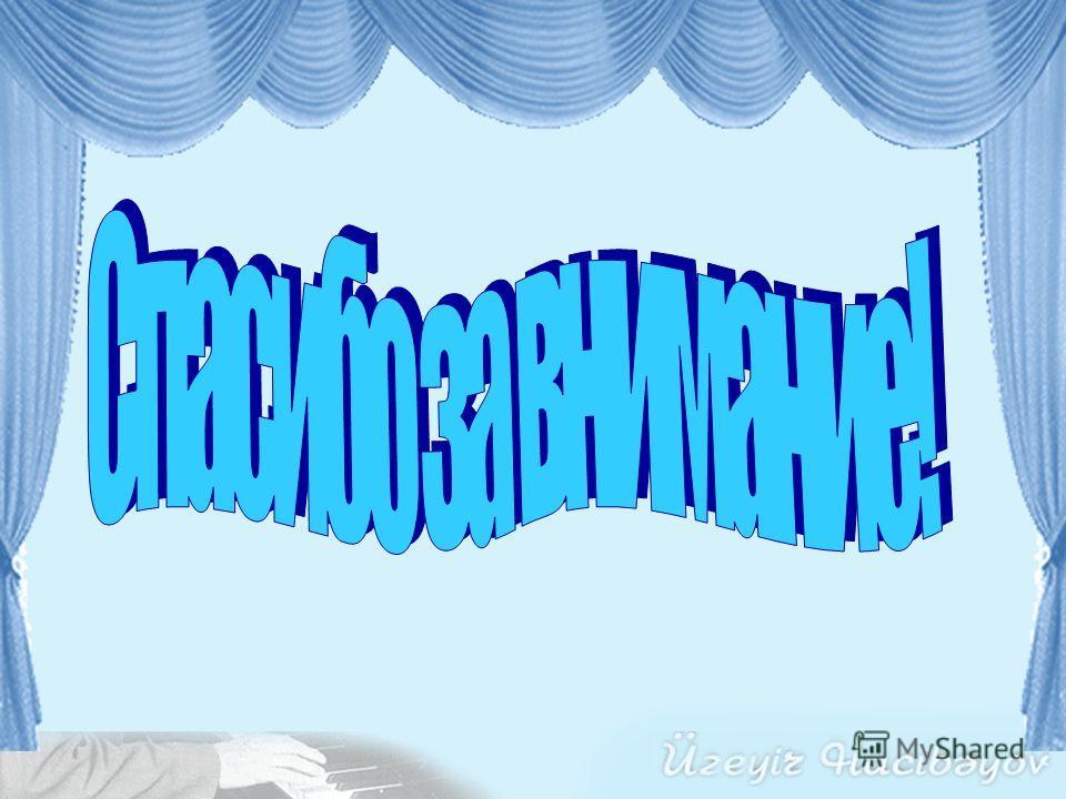 Узеир Гаджибеков остановил выбор на поэме Физули «Лейли и Меджнун» (сама поэма основана на арабской легенде о «Лейли и Меджнуне » ) и на жанрах народной музыки, что положительно повлияло на восприятие произведения в мусульманском обществе. Первая пос