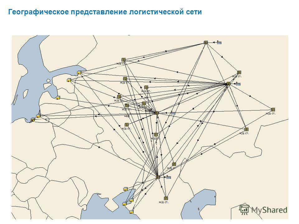 Географическое представление логистической сети