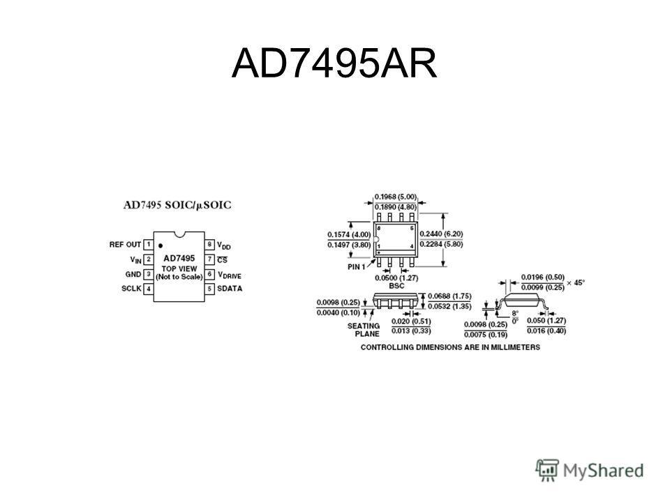AD7495AR