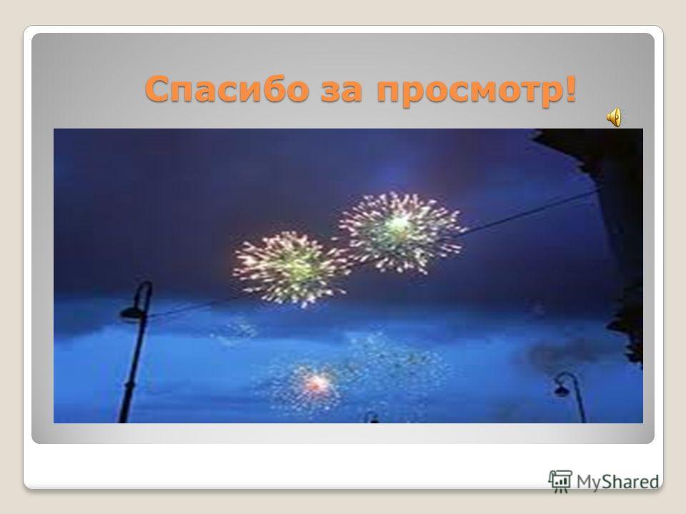 Работали над презентацией: Работали над презентацией: Силин,Семёнов,Козлов,Табулдин.