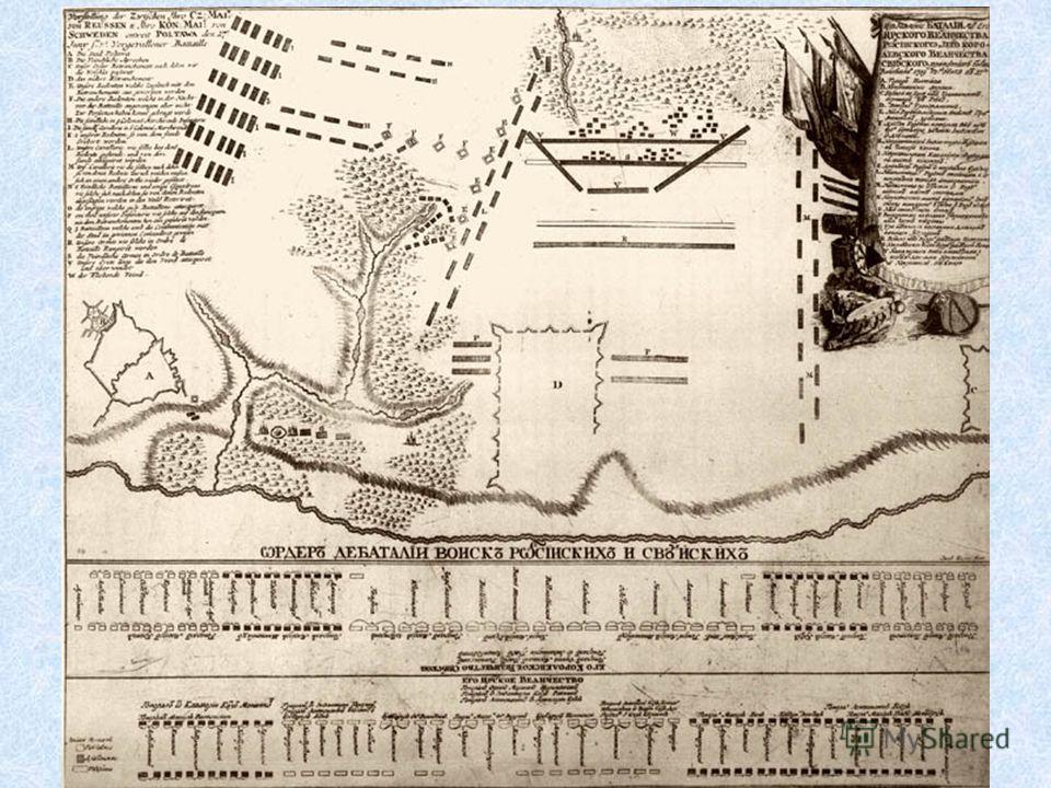 Карта Исландии 1595 г.