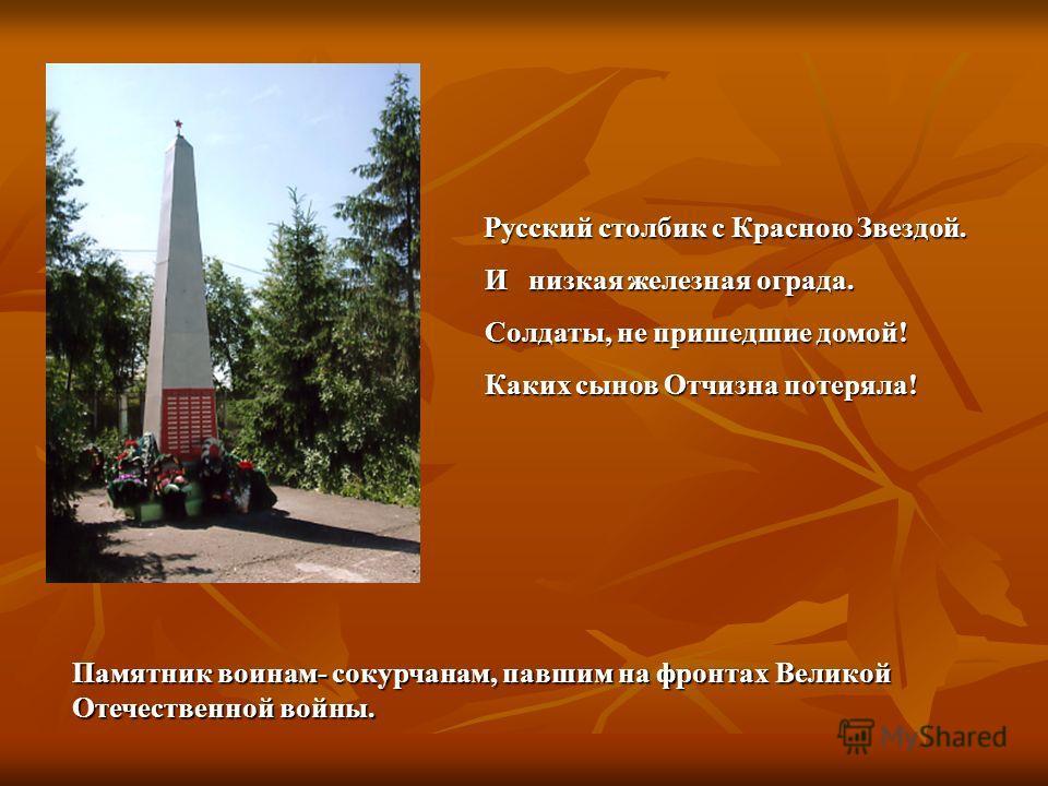 Презентация на Тему Екатерина Великая 4 Класс