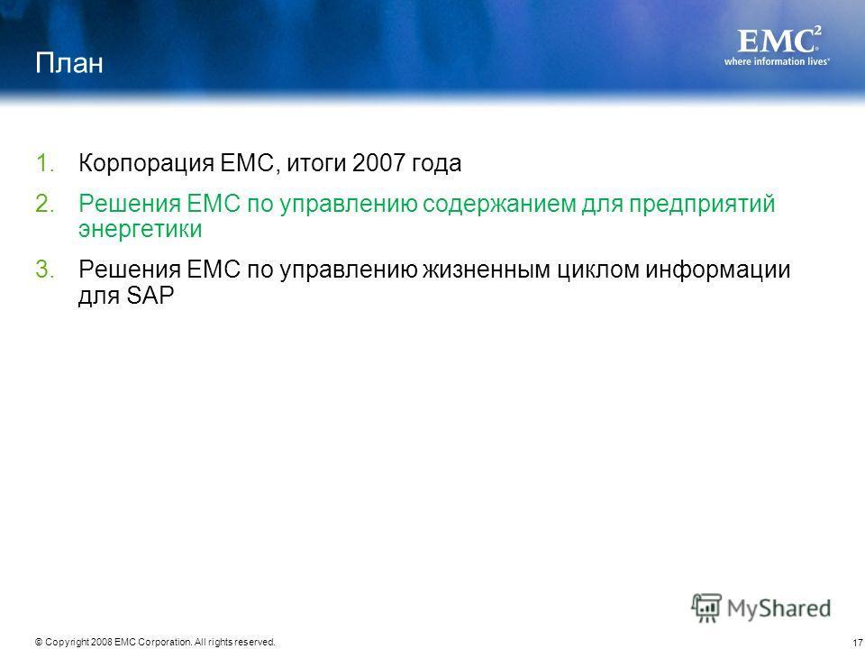 17 © Copyright 2008 EMC Corporation. All rights reserved. План 1.Корпорация EMC, итоги 2007 года 2.Решения EMC по управлению содержанием для предприятий энергетики 3.Решения EMC по управлению жизненным циклом информации для SAP