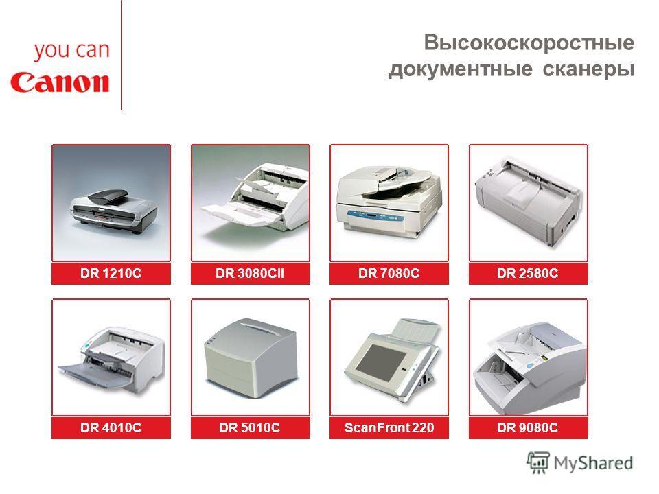 DR 9080C DR 1210CDR 3080CIIDR 7080CDR 2580C ScanFront 220 DR 5010C Высокоскоростные документные сканеры DR 4010C