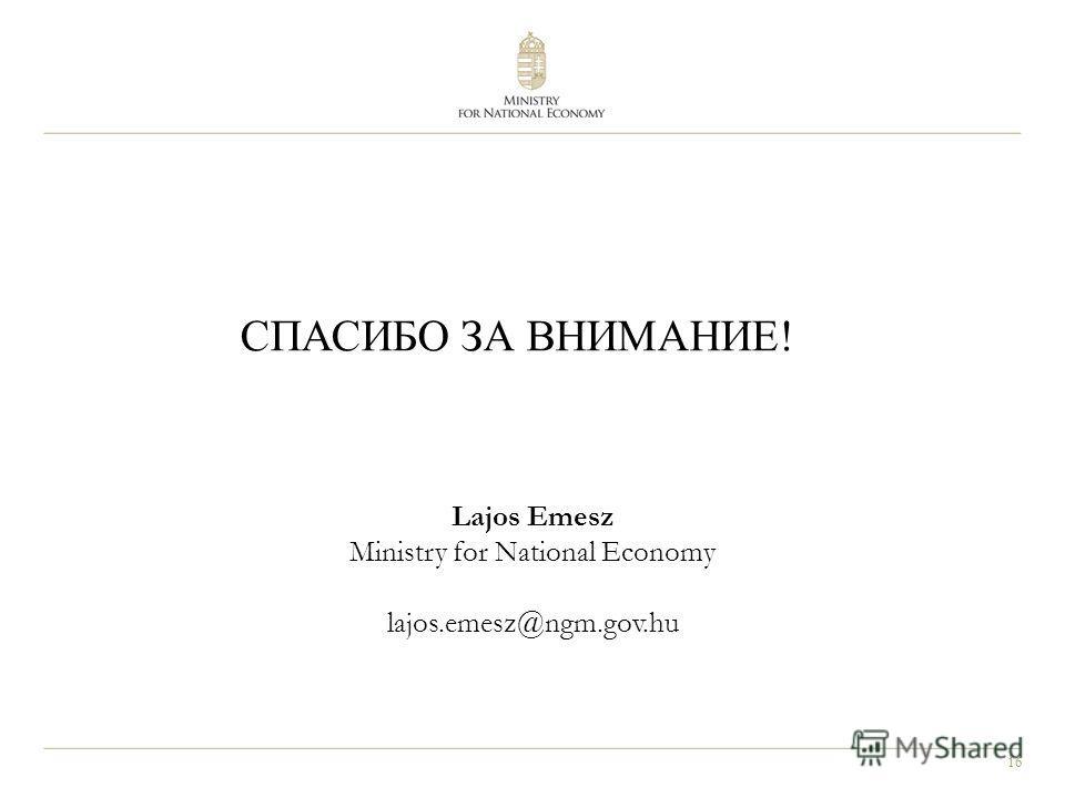 16 СПАСИБО ЗА ВНИМАНИЕ! Lajos Emesz Ministry for National Economy lajos.emesz@ngm.gov.hu