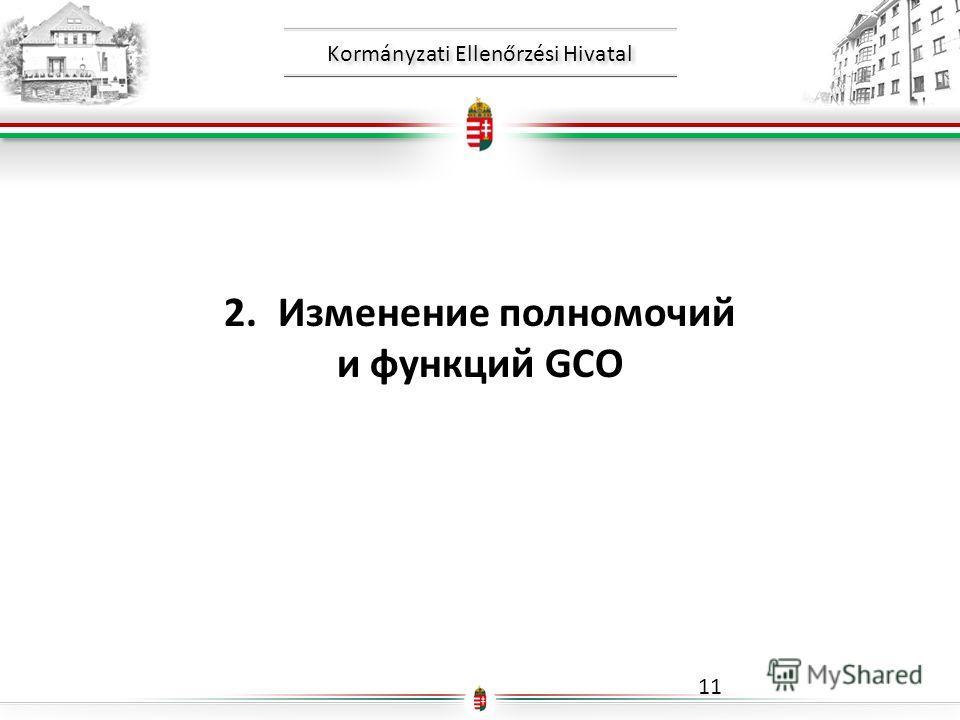 Kormányzati Ellenőrzési Hivatal 2.Изменение полномочий и функций GCO 11