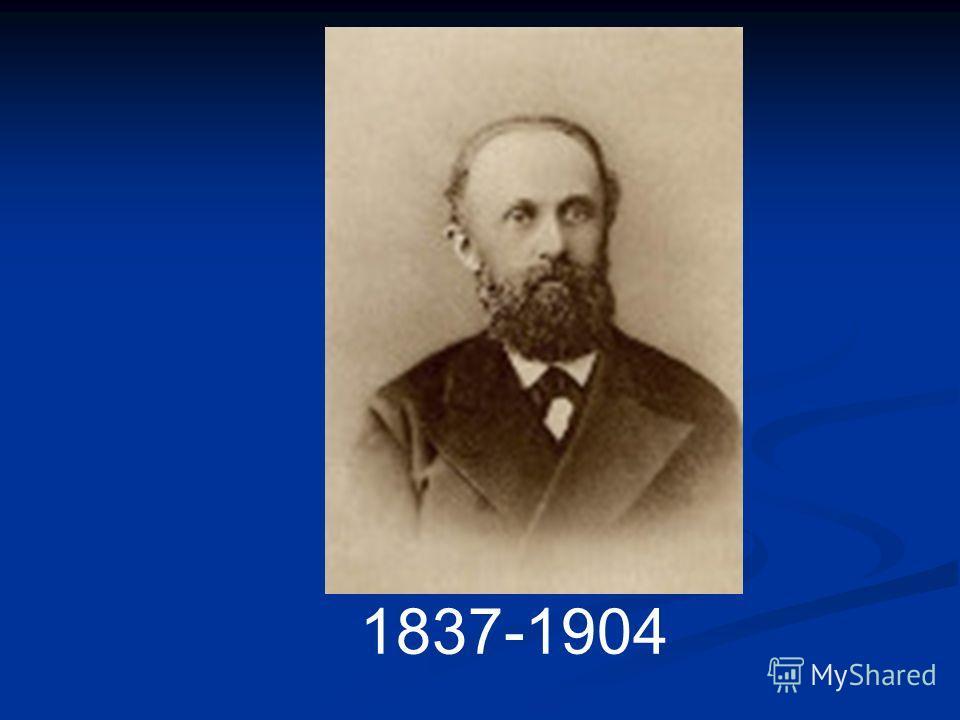 1837-1904