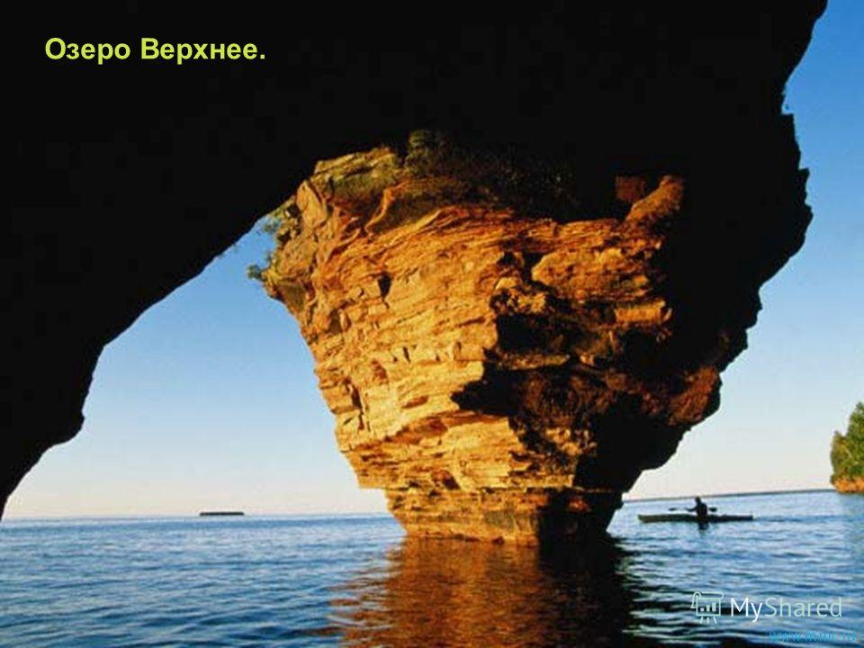 Озеро Верхнее. www.m mc.ru
